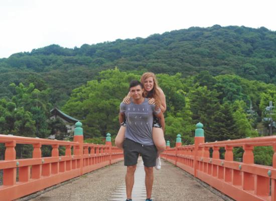 uji kyoto