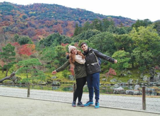 momiji kyoto