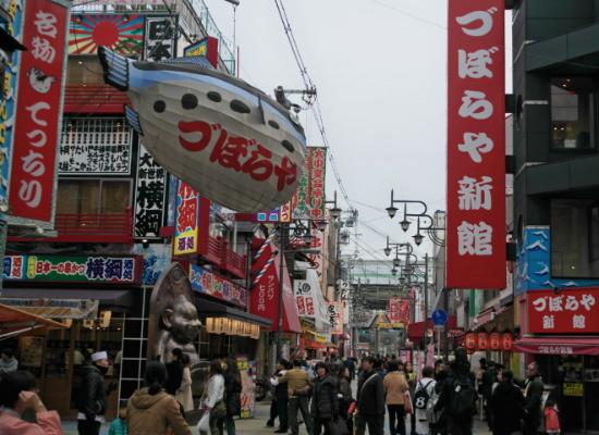 shinsekai-barrio