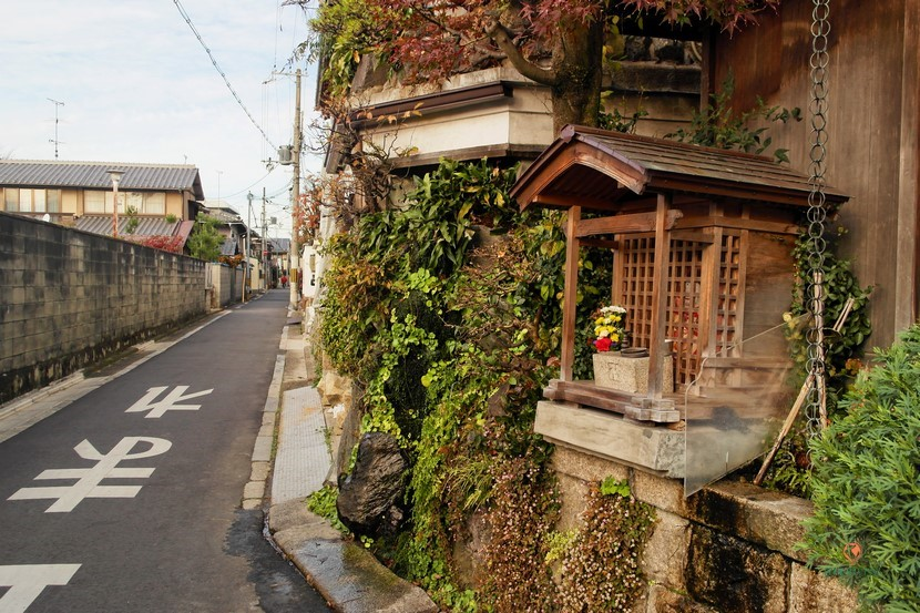 Llegando al Machiya Kyoto Shogoin, en Kioto.
