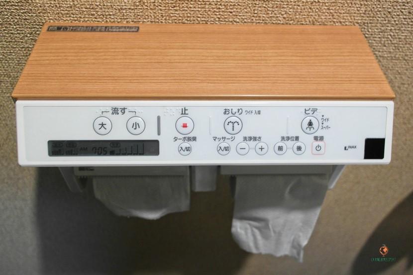 WC japonés.