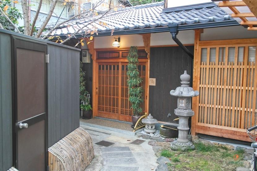 Ryokan en Kioto. Machiya Kyoto Shogoin.